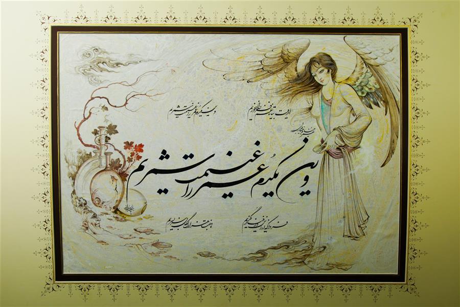 هنر خوشنویسی محفل خوشنویسی ایرج سلیمانزاده