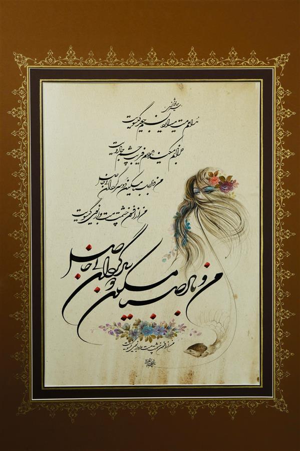 هنر خوشنویسی محفل خوشنویسی ایرج سلیمانزاده اندازه 120  در 80