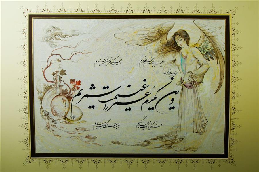 هنر خوشنویسی محفل خوشنویسی ایرج سلیمانزاده شعر خیام اندازه 120 در 80   تذهیب استاد علیرضا اقامیری