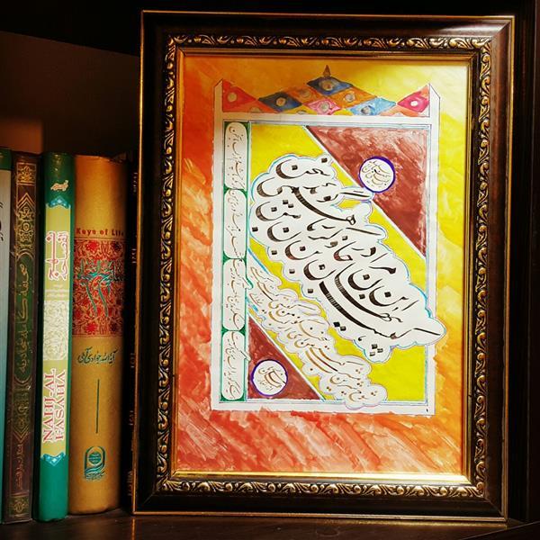 هنر خوشنویسی محفل خوشنویسی علیرضا یزدانی شعر عمان سامانی بازنویسی از آثار استاد امیرخانی