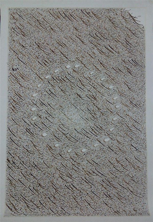 هنر خوشنویسی محفل خوشنویسی farzam zali سیاه مشق ، شعر مولانا ابعاد 70 * 100