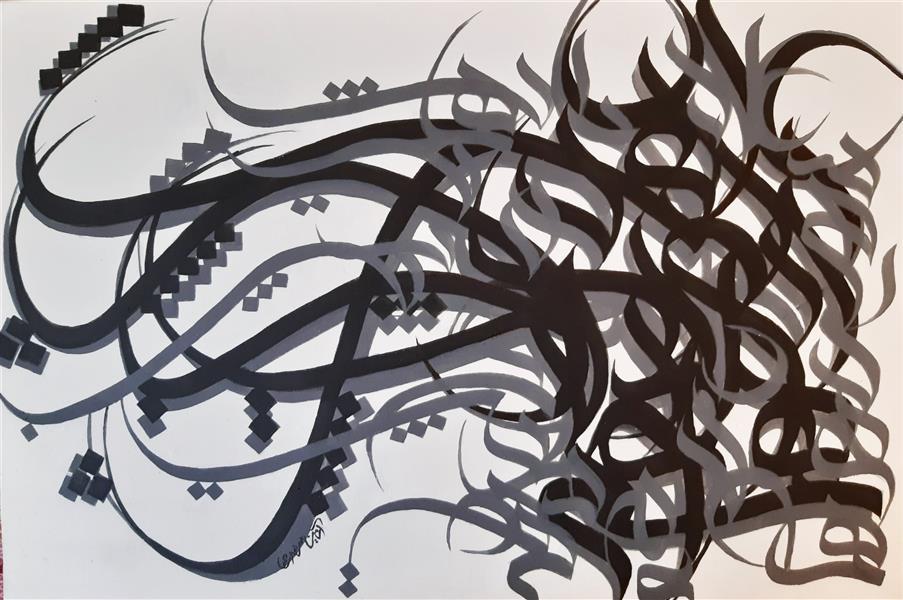 هنر خوشنویسی محفل خوشنویسی Armin sardari Soled
