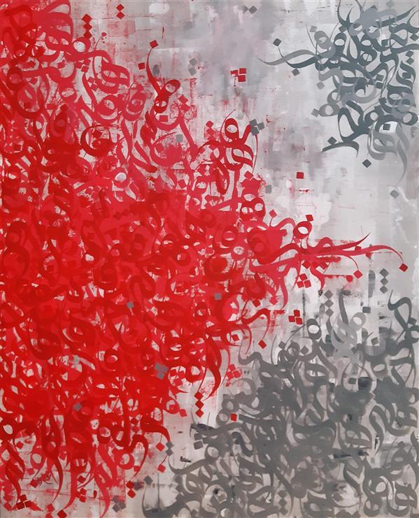 """هنر خوشنویسی محفل خوشنویسی Armin sardari اکریلیک روی بوم ۱۱۰×۹۰ """"Soled"""""""