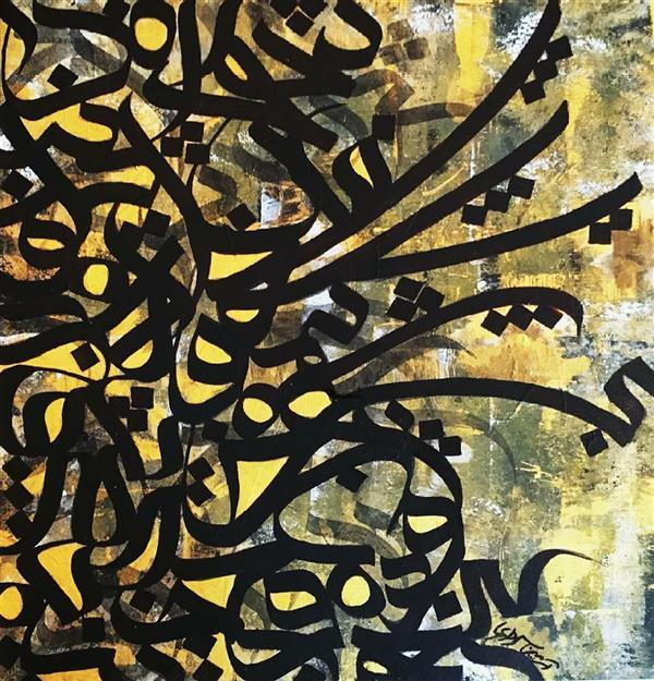 هنر خوشنویسی محفل خوشنویسی Armin sardari اکریلیک روی بوم ۴۰×۴۰ (فروخته شد)