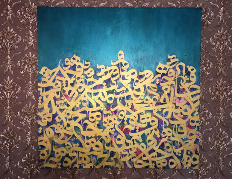 هنر خوشنویسی محفل خوشنویسی Armin sardari نقاشیخط/calligraphy فروخته شد اکریلیک روی بوم 100x100 سانتی متر
