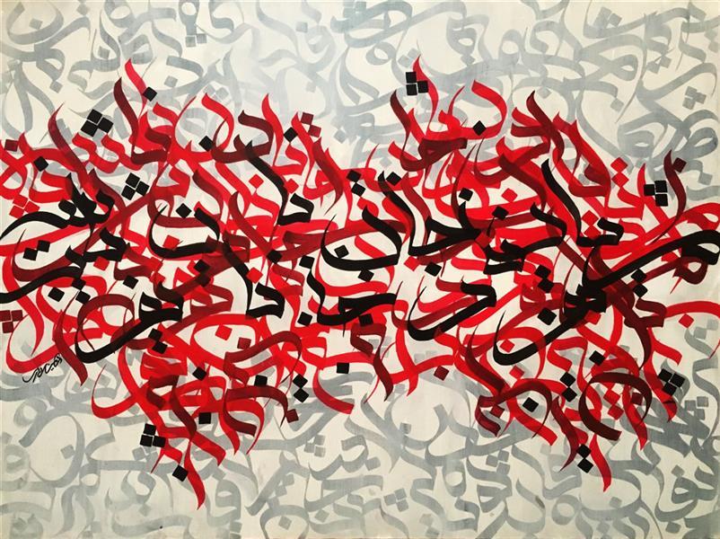 هنر خوشنویسی محفل خوشنویسی Armin sardari Armin sardariفروخته شد Acrylic on canvas 60×80 آرمین سرداری اکریلیک روی بوم۶۰×۸۰