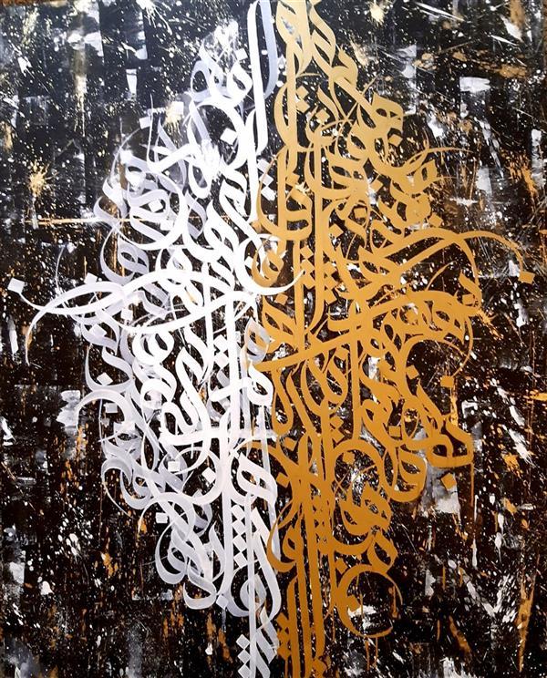 """هنر خوشنویسی محفل خوشنویسی Armin sardari اکریلیک روی بوم ۱۲۰×۱۵۰ """"Soled"""""""