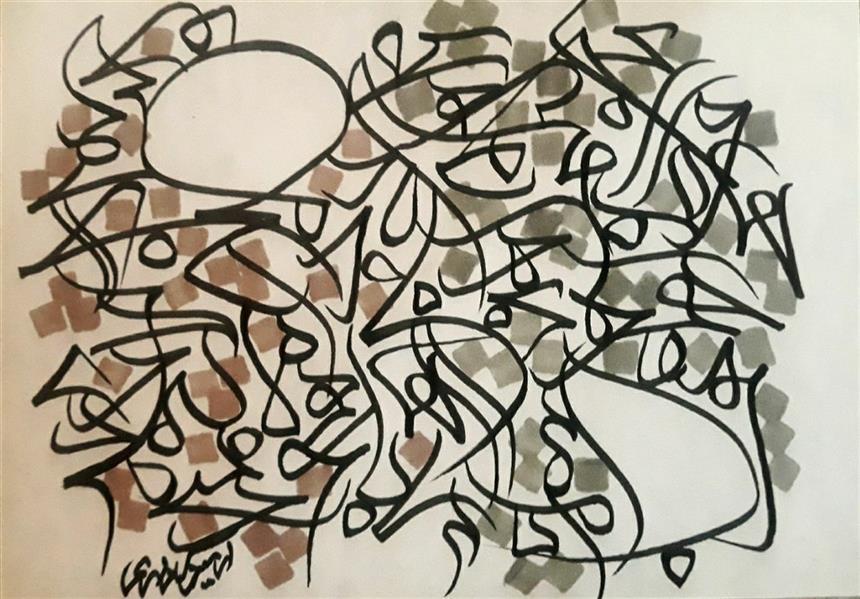 هنر خوشنویسی محفل خوشنویسی Armin sardari