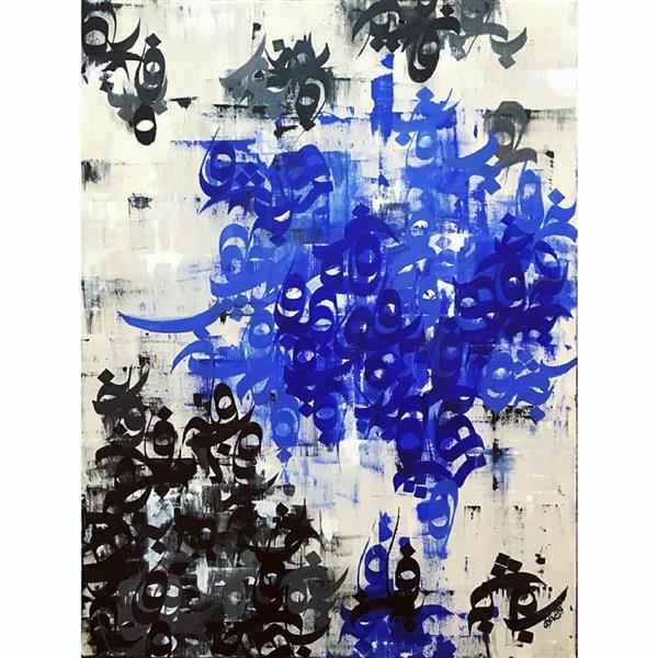 هنر خوشنویسی محفل خوشنویسی Armin sardari Acrylic and on canvas 60 x 80 / 60 x 80 اکریلیک روی بوم #فروخته_شد