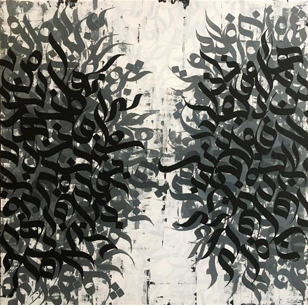 هنر خوشنویسی محفل خوشنویسی Armin sardari اکریلیک روی بوم ۱۰۰×۱۰۰ (کار موجود است)