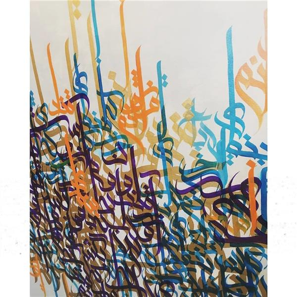 هنر خوشنویسی محفل خوشنویسی Armin sardari نقاشیخط/calligraphy  Soled