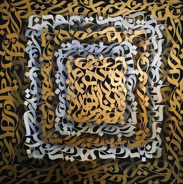 """هنر خوشنویسی محفل خوشنویسی Armin sardari Acrylic on deep canvas 100×100/اکریلیک روی بوم دیپ ۱۰۰×۱۰۰ """"موجود"""""""