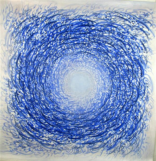 هنر خوشنویسی محفل خوشنویسی بهنام مرادی اکریلیک روی بوم ابعاد100*100