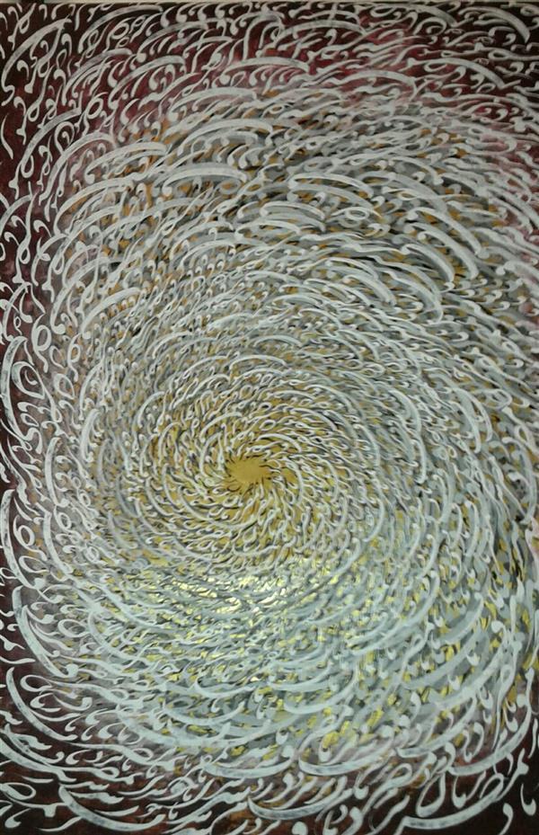 هنر خوشنویسی محفل خوشنویسی بهنام مرادی نام اثر ای مطربان متریال اکریلیک روی بوم ابعاد100*70