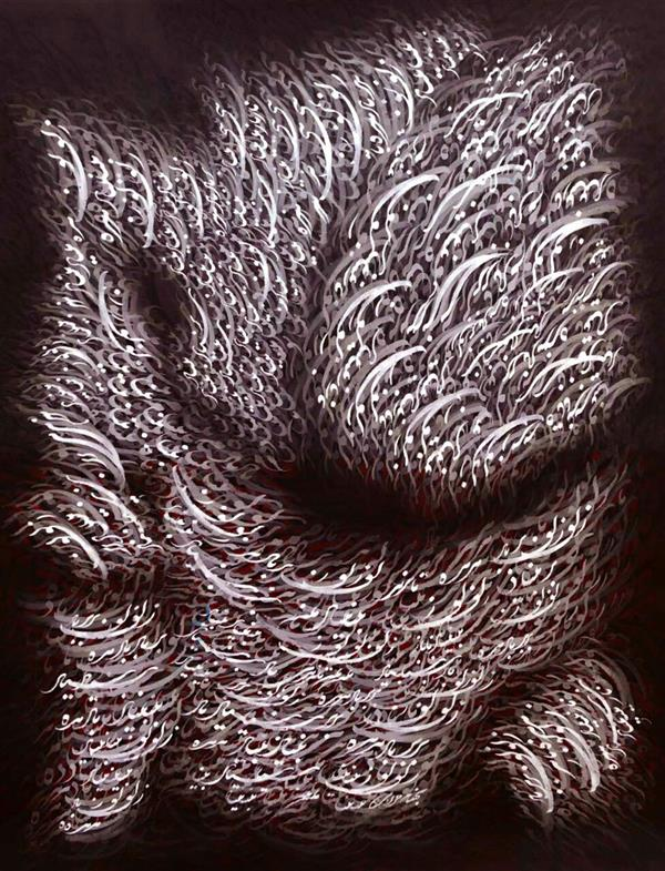 هنر خوشنویسی محفل خوشنویسی بهنام مرادی نام اثر زلف سیاه متریال اکریلیک روی بوم ابعاد 100*70