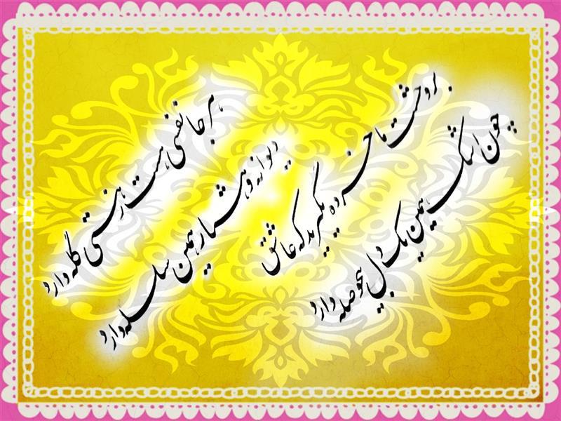 هنر خوشنویسی محفل خوشنویسی عبدالله پیرامون عبداله پیرامون