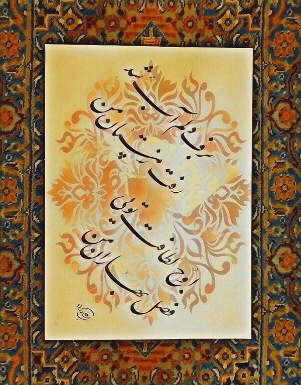 هنر خوشنویسی محفل خوشنویسی رضا قلی پور چلیپای نستعلیق - پاییز 1396