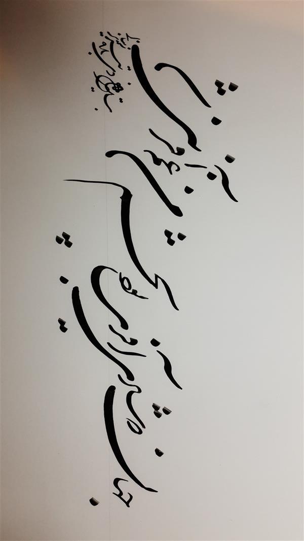 هنر خوشنویسی محفل خوشنویسی زینالی #calligraphy #شکسته_نستعلیق #قلم #دوات #مرکب #art #artist #خط #خطاطی #شعر #شاعر فروشی نیست