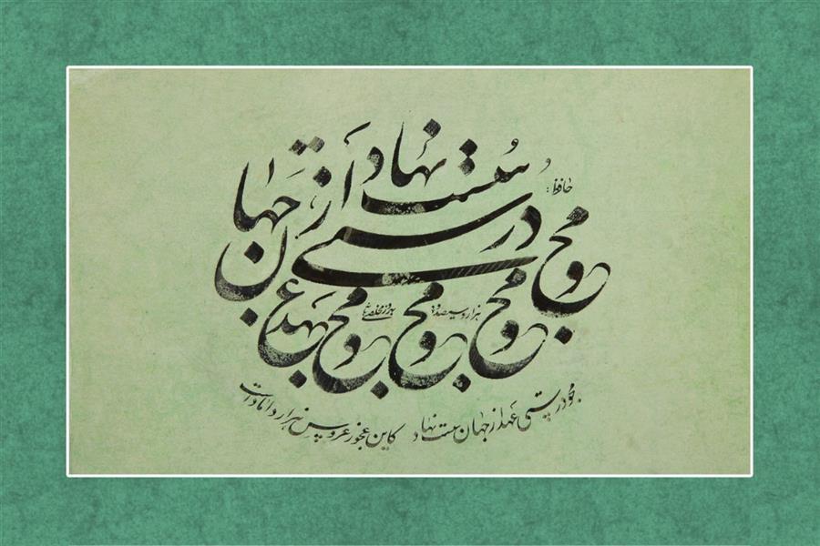 هنر خوشنویسی محفل خوشنویسی بهروزمخلصی قلم ۷میل اجرا۱۳۹۷