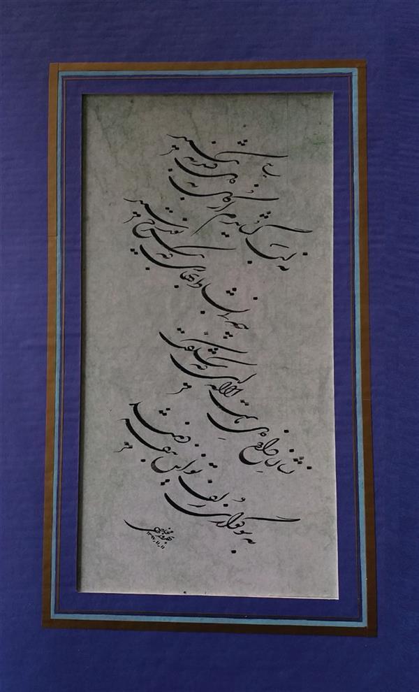 هنر خوشنویسی محفل خوشنویسی بهروزمخلصی چلیپاقلم ۲میل