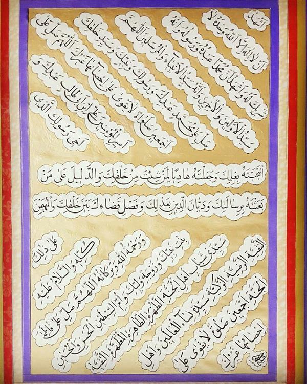 هنر خوشنویسی محفل خوشنویسی فاطمه حسینی #نسخ_فارسی#فاطمه_حسینی