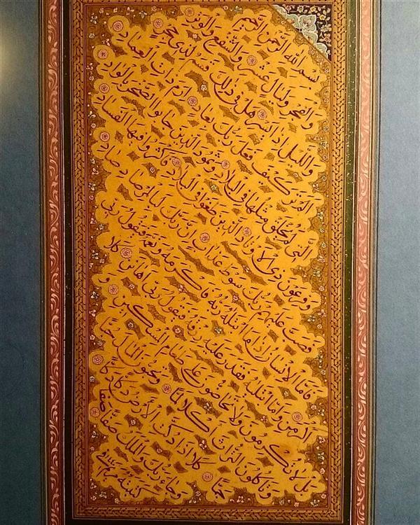 هنر خوشنویسی محفل خوشنویسی متین فر  #کتابت نسخ  اثر ارائه شده در نمایشگاه بانوان