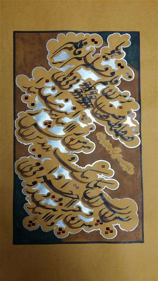 هنر خوشنویسی محفل خوشنویسی مشیری سیاه مشق . شعر از  خیام  اندازه ۷۰×۵۰