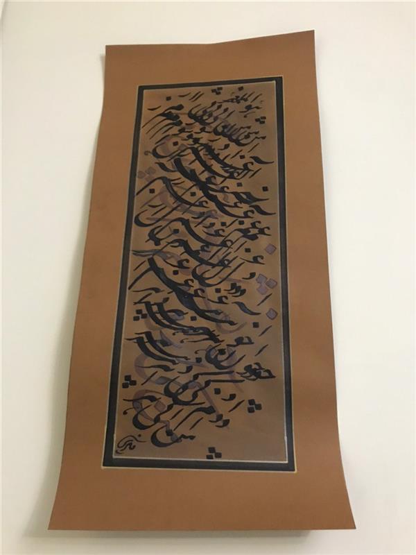 هنر خوشنویسی محفل خوشنویسی مشیری ابعاد ۷۰ * ۳۴ من کی آزاد شوم از غم دل چون هر دم  زمینه سیا کنته  از دو مرکب استفاده شده است