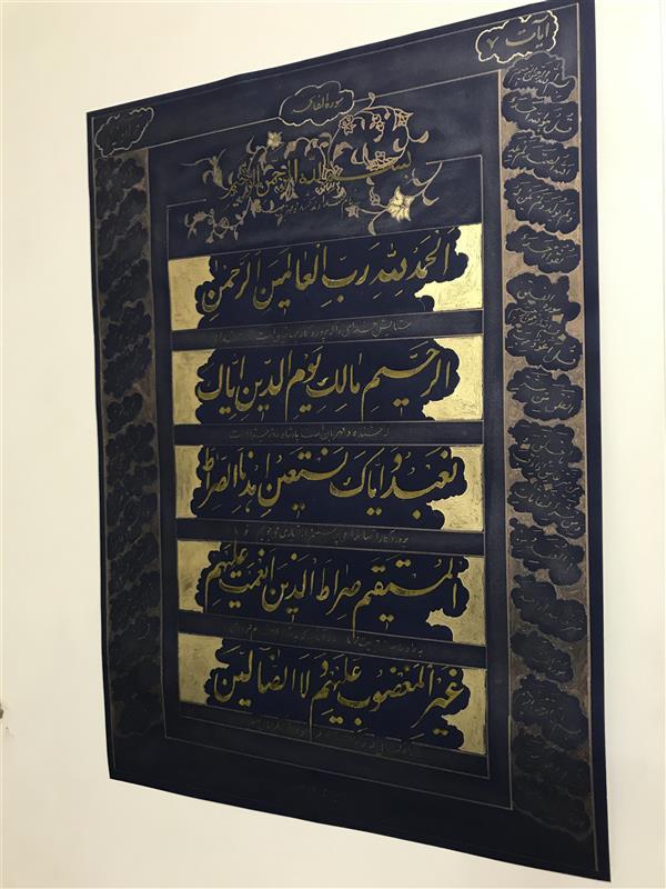 هنر خوشنویسی محفل خوشنویسی مشیری برگی از قرآن کریم  آیات فاتحه . الاخلاص .الفلق.الناس.النصر  ابعاد ۷۰ *  ۵۰ با مرکب طلایی به تحریر در آمده است