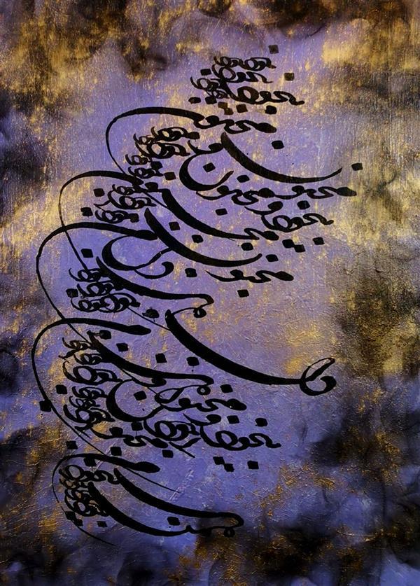 هنر خوشنویسی محفل خوشنویسی حسین هلالی #نقاشیخط#دوده#شکسته_نستعلیق#مولانا#اکریلیک