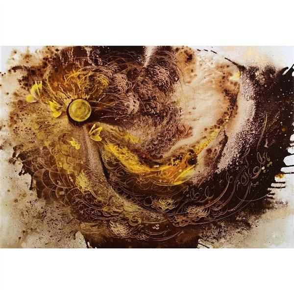 هنر خوشنویسی محفل خوشنویسی حسین هلالی #خطاطی#نقاشیخط#قهوه#آبستره#خوشنویسی#شکسته_نستعلیق#رنگ#اکریلیک#calligraphy   یا برگرد یا آن دل را برگردان  یا بنشین یا این آتش را بنشان