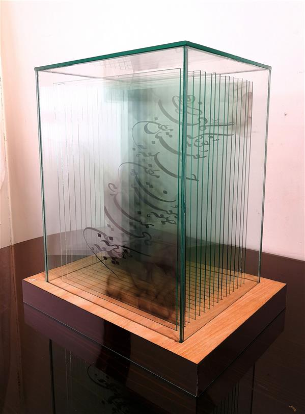 هنر خوشنویسی محفل خوشنویسی حسین هلالی #نقاشیخط#حجم#سه_بعدی#شکسته_نستعلیق#دکوراتیو#خوشنویسی#شیشه#شمع#دوده این اثر دارای 16لایه شیشه و 3 لایه ام دی اف برای پایه اثر میباشد که مجموعا در کنار هم یک حجم سه بعدی از خوشنویسی را نشان میدهد
