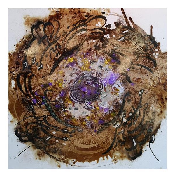 هنر خوشنویسی محفل خوشنویسی حسین هلالی #نقاشیخط با #قهوه و #اکریلیک همه خوشدل آن که مطرب بزند به تار چنگی  #فروخته_شد من از آن خوشم که چنگی بزنم به تار مویی