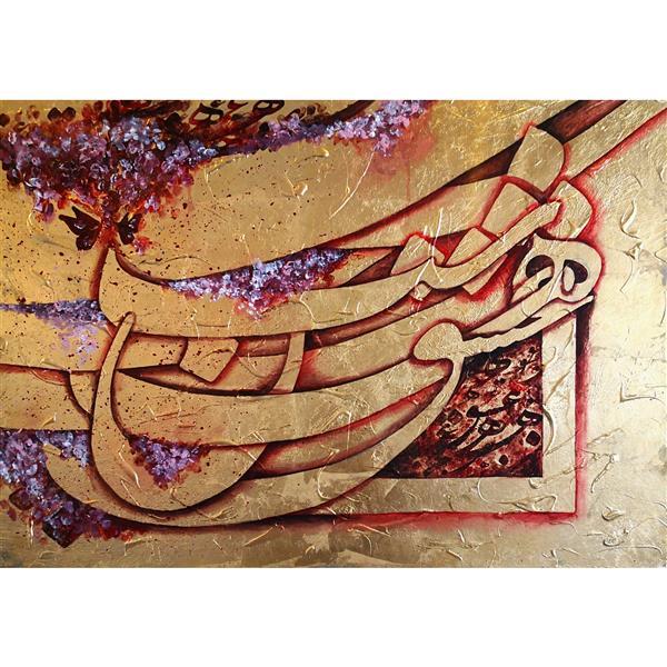 هنر خوشنویسی محفل خوشنویسی حسین هلالی #نقاشیخط#اکریلیک روی #ورق طلا #فروخته_شد