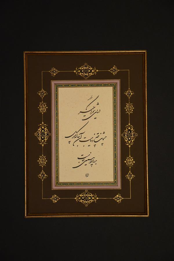 هنر خوشنویسی محفل خوشنویسی علی مردانی  ۵۰ در ۷۰ با احتساب قاب