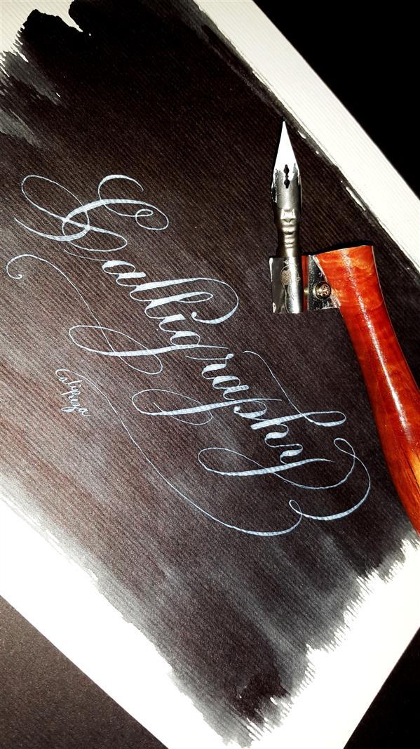هنر خوشنویسی محفل خوشنویسی علیرضا دلاوری #خوشنویسی #خطاطی #کالیگرافی #کاپرپلیت #سفارشی #calligraphy #copperplate