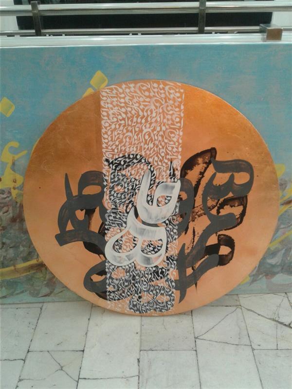 هنر خوشنویسی محفل خوشنویسی کامبیز عبدل زاده نام اثر: همرهان ورق مس اکرولیک و مرکب ۹۰ cm