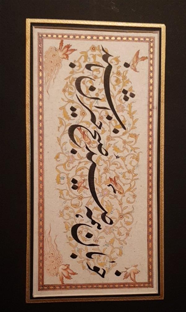 هنر خوشنویسی محفل خوشنویسی محمدرضا کیائی کاغذ آهارمهره مرکب سنتی سال ۹۵