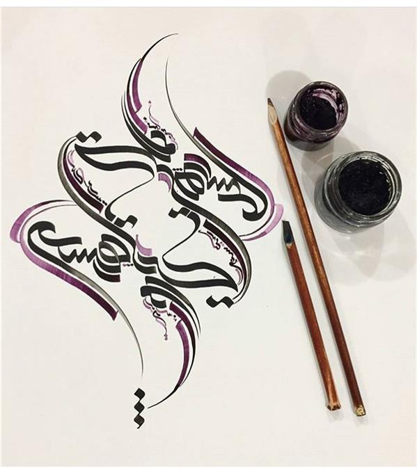 هنر خوشنویسی محفل خوشنویسی Marzieh-bahrami کنار تو هستم ،که یار تو هستم #خط_کرشمه مرکب روى کاغذ