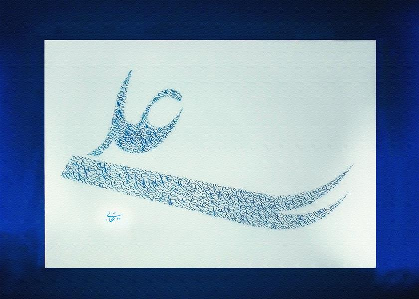 هنر خوشنویسی محفل خوشنویسی هادی عقابی علی مولای درویشان  #خط#کالیگرافی#تایپوگرافی#خطنقاشی#نقاشیخط