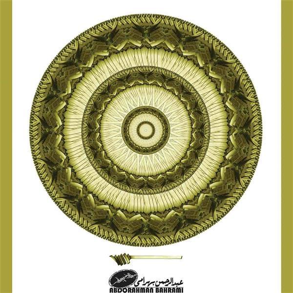 هنر خوشنویسی محفل خوشنویسی Abdorahman bahrami ترکیب خوشنویسی خط کوفی و دیجیتال آرت. سایز اثر ۷۰×۷۰
