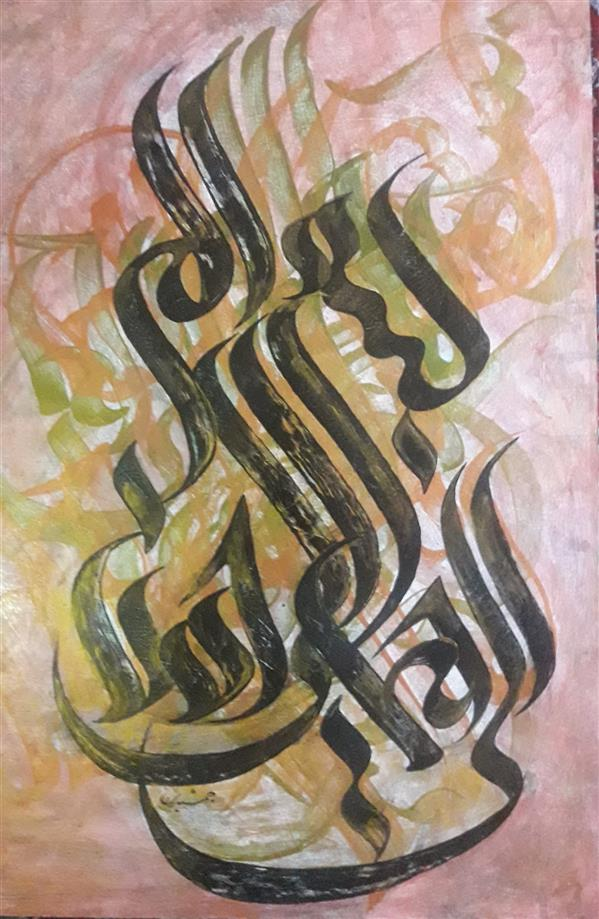 هنر خوشنویسی محفل خوشنویسی جمشید جمشیدی  #نقاشیخط #خط_سنبلی  موضوع : بسم الله الرحمن الرحیم  ابعاد ۷۰×۵۰