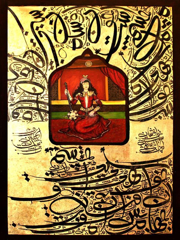 هنر خوشنویسی محفل خوشنویسی حمیدرضا کاشانی رنگ و روغن، اکریلیک و ورق طلا روی بوم، با خط شخصی ماهور