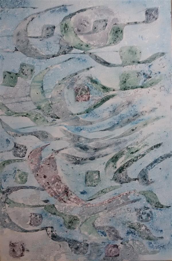 هنر خوشنویسی محفل خوشنویسی حسین اسماعیلی #نقاشیخط#حسین_اسماعیلی#میکس مدیا#باران