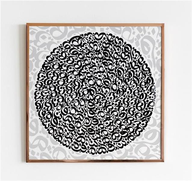 هنر خوشنویسی محفل خوشنویسی سمیرا محبی ابعاد ۸۰*۸۰