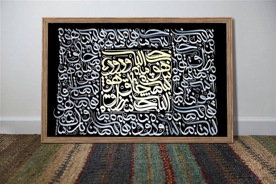 هنر خوشنویسی محفل خوشنویسی سمیرا محبی ابعاد ۷۰*۱۰۰