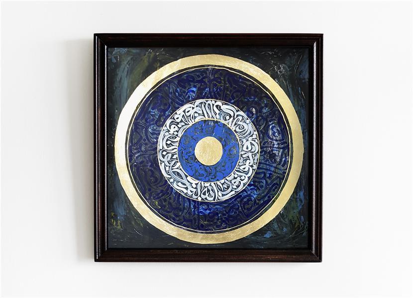 هنر خوشنویسی محفل خوشنویسی سمیرا محبی متریال اکرولیک و اکولین و ورق طلا روی بوم