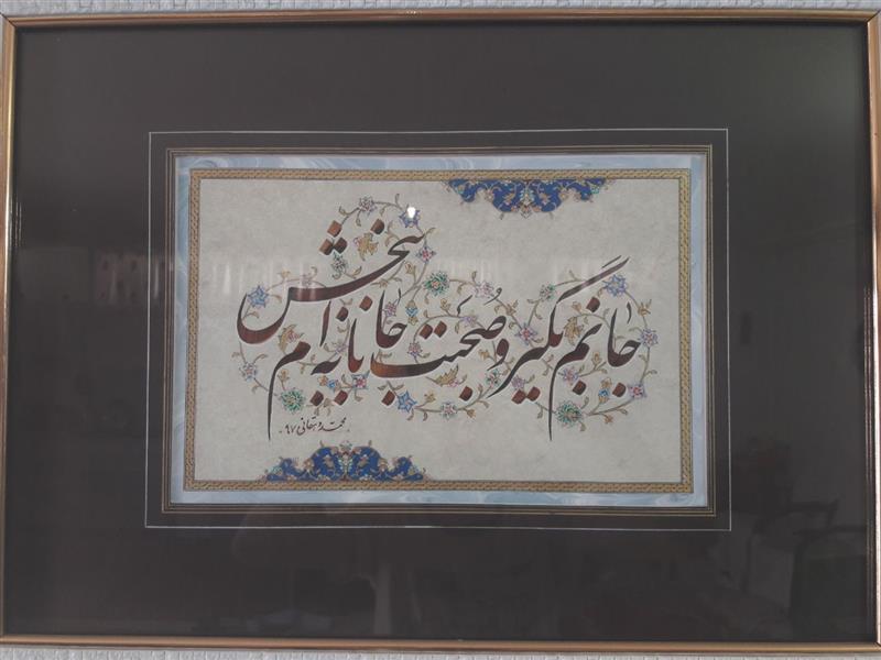 هنر خوشنویسی محفل خوشنویسی محمد دهقانی تحریر سال ۹۷ همراه با تذهیب خوب
