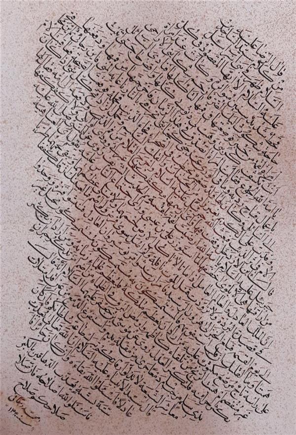 هنر خوشنویسی محفل خوشنویسی محمد دهقانی خط نسخ ایرانی ابعاد با پاسپارتو۷۰×۵۰