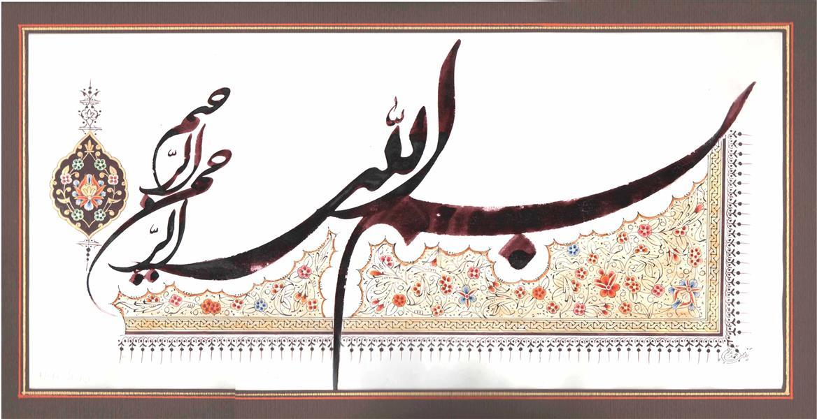 هنر سایر محفل سایر هنر ها علی ابوطالبی